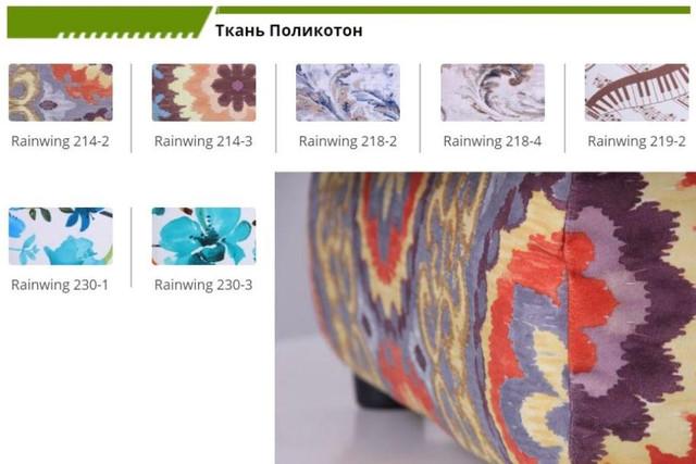Мебельная ткань Поликотон-Reinwing цветной