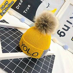 Детская шапка (желтая)