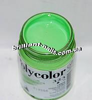 Акриловая краска Поликолор №323, зеленый желтоватый (5мл), фото 1