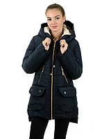 Куртка Irvik  905 50 Синий, КОД: 150782