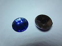Камень клеевой (серединка) акриловый синий гранённый, диаметр 16 мм