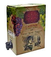 Коробка 5 л картонная Bag in Box (Бэг ин бокс) с вашим рисунком