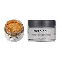 Окрашивающий воск для волос Mofajang Желтый hubnMmn15018, КОД: 295394