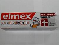 Зубная паста Elmex Kinder-Zahnpasta, 50 мл (Германия)
