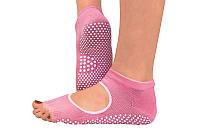 Носки для йоги RAO нескользящие Розовые 000001072, КОД: 270266