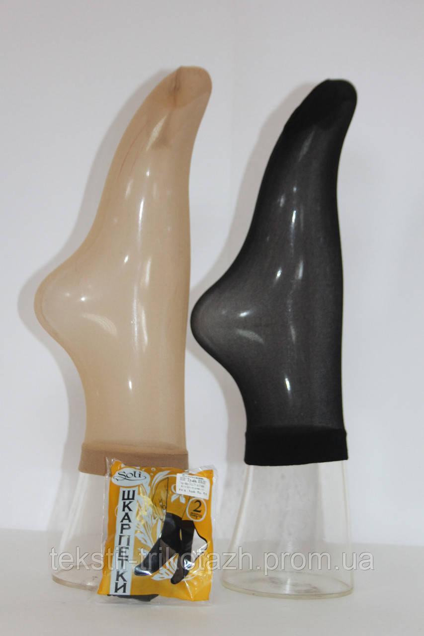 """Носок капрон """"Солли"""" черный (уп 2 пары) цена за упаковку"""