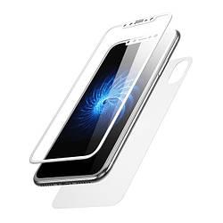 Комплект стекол Baseus для iPhone X XS White front and back 5880, КОД: 132342