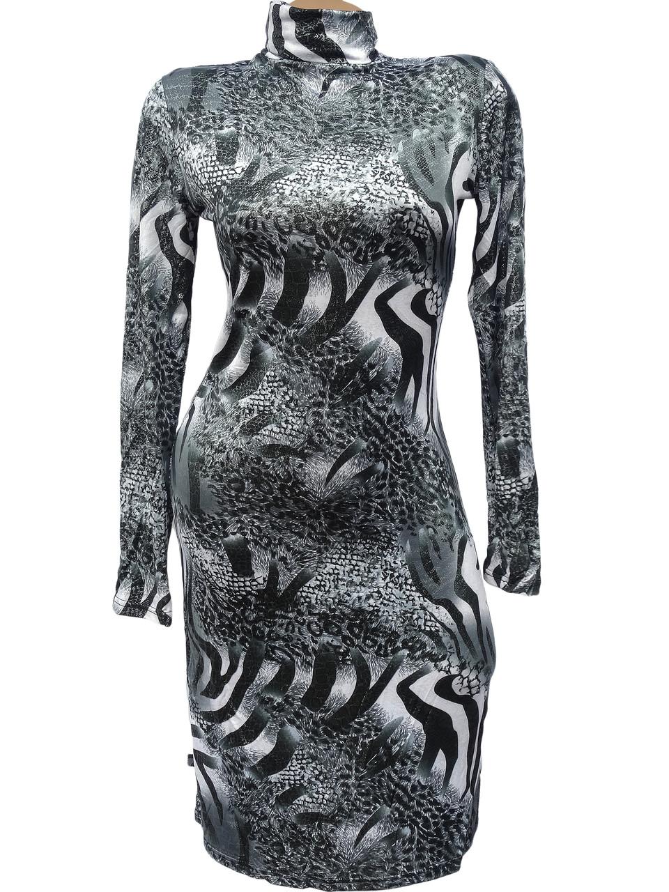 Платье-гольф из эластичной ткани (в расцветках 44-48)