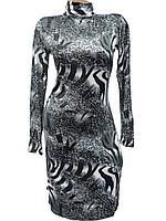 Платье-гольф из эластичной ткани (в расцветках 44-48), фото 1