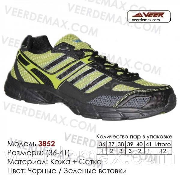 Кроссовки сетка Veer размеры 37-41