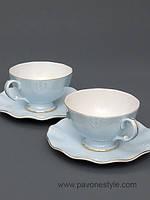 Чайный набор на 2 персоны Грациозо Блю из костяного фарфора Pavone