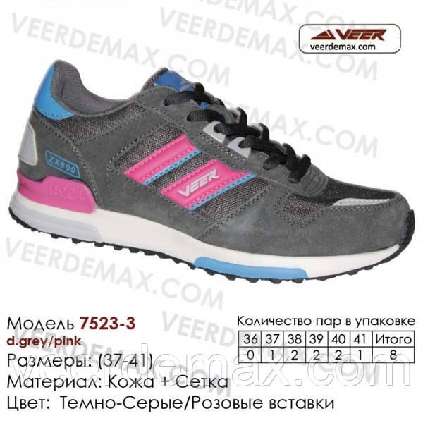 Кроссовки подростковые сетка Veer размеры 37-41