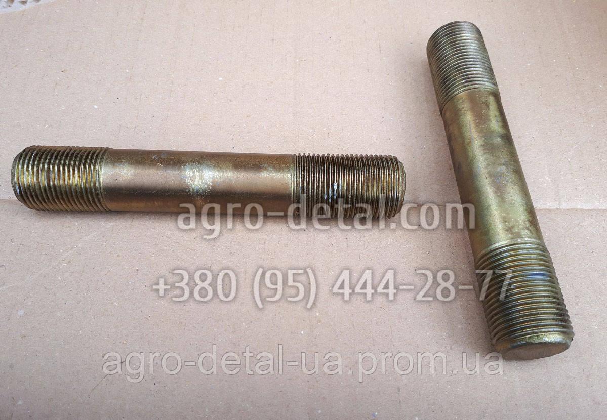 Шпилька 150.30.121-1 крепления заднего бугеля гусеничного трактора Т150г,ХТЗ 181
