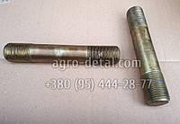 Шпилька 150.30.121-1 крепления заднего бугеля гусеничного трактора Т150г,ХТЗ 181, фото 1