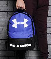 Спортивный рюкзак Under Armour (Андер Армор) черно-синий 5e8a9d43da24f