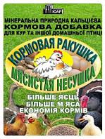 ЮАР Кормовая добавка 3кг.