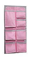 Органайзер для одежды и нижнего белья bq-style Розовый 11-100102, КОД: 160905