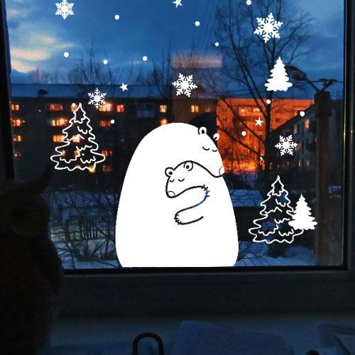 Новогодняя наклейка Белые Медведи (виниловые стикеры декор новый год пленка на окна стекло) матовая