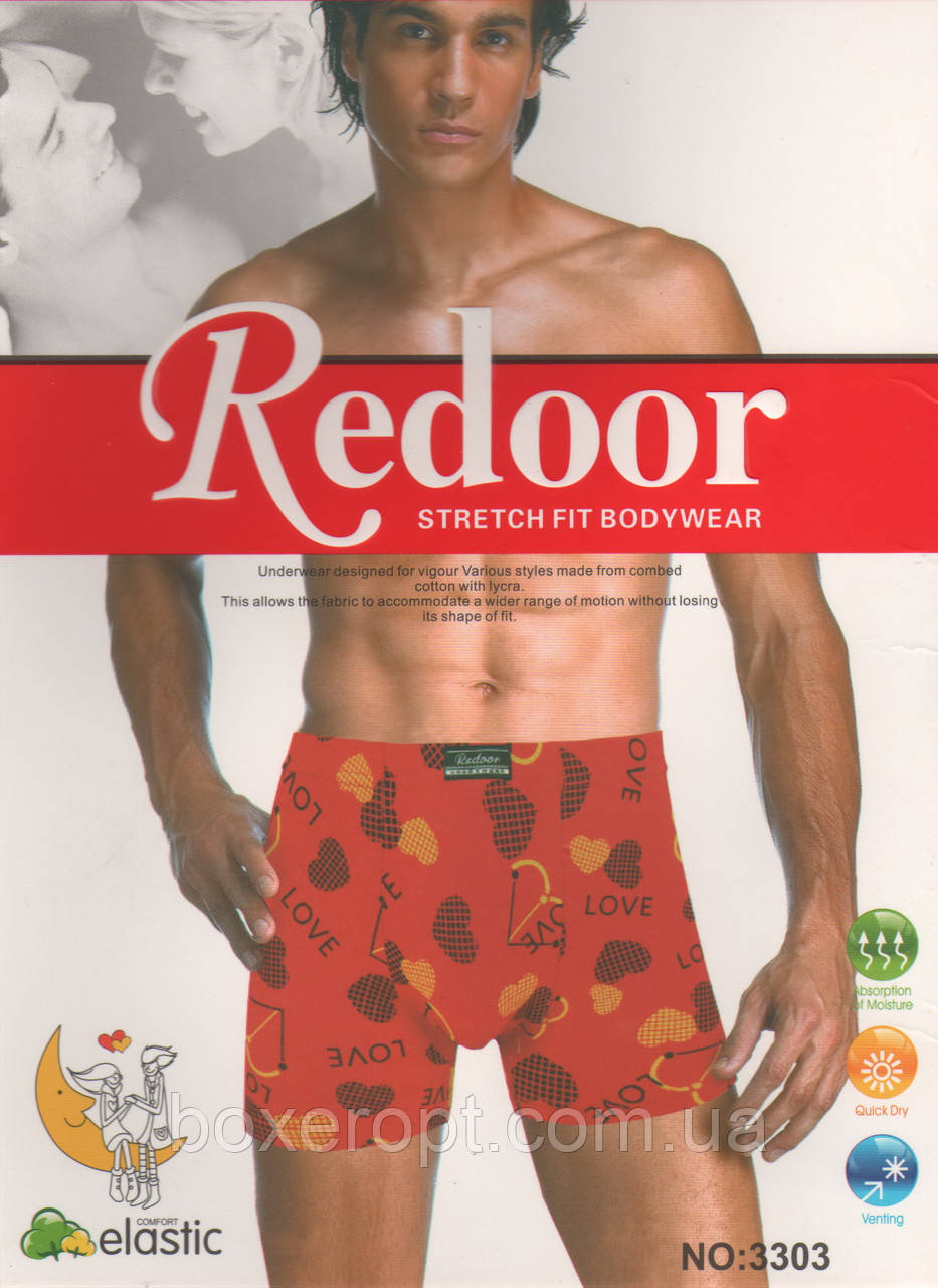 Мужские трусы Redoor - 39.00 грн./шт. NO:3303