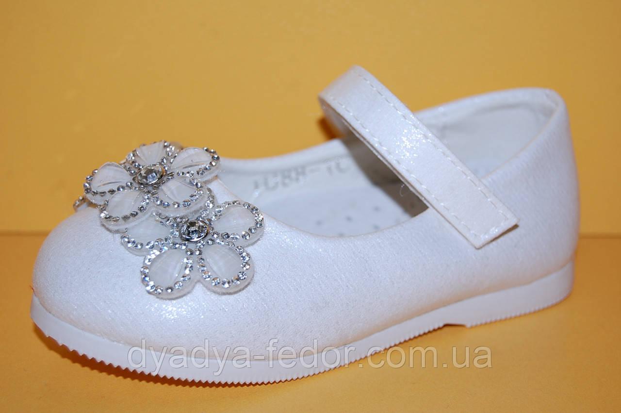 Детские туфли ТМ Солнце код 88-1 размеры 21-25
