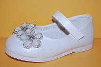 Детские туфли ТМ Солнце код 88-1 размеры 21-25, фото 1
