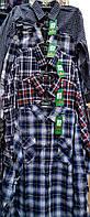 Мужская рубашка6XL-10XLбатал