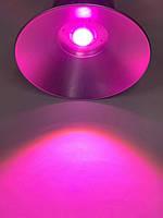 Светодиодный фитосветильник купольный линзованный Highbay SL-50/FS 50W IP65 Код.59421