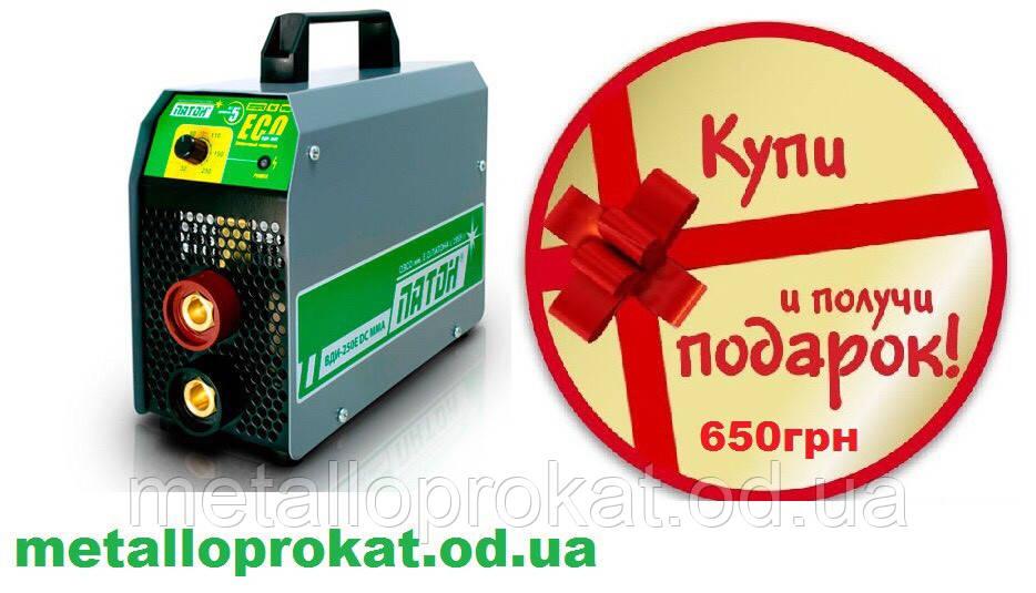 Инвертор сварочный ПАТОН ВДИ-200Е