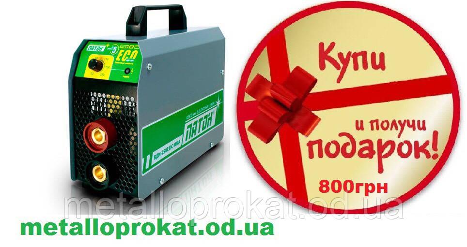 Инвертор сварочный ПАТОН ВДИ-250Е