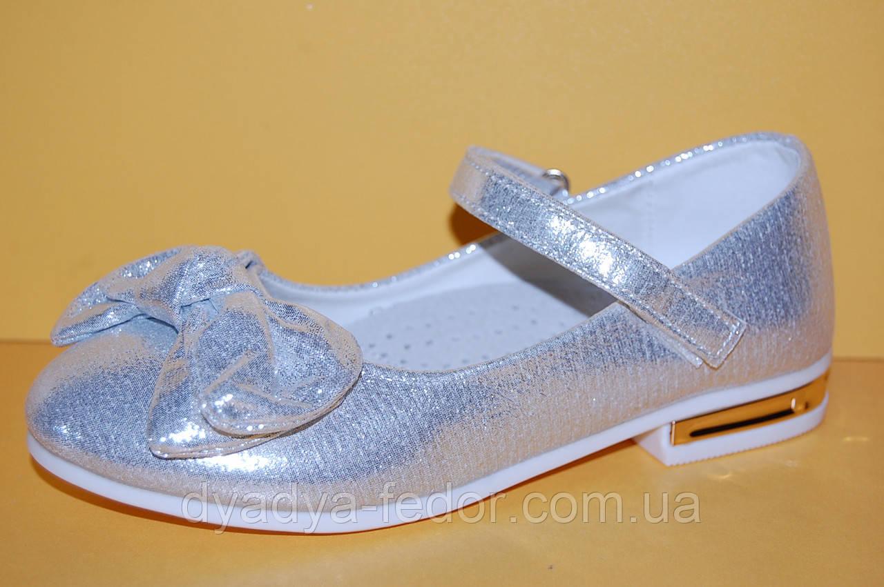 Детские туфли ТМ Солнце код 93-3 размеры 32-36