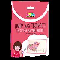 """Набор для изготовления открыток """"Нежное сердцe"""" РОСА, N0000414"""
