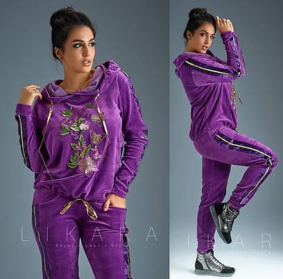 7ab765292089 Роскошный велюровый спортивный костюм. Сиреневый, 3 цвета.  продажа ...