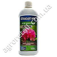 Удобрение Standart NPK для цветущих + биогумус 500 мл