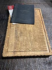 Деревянная Доска  для подачи Ретро