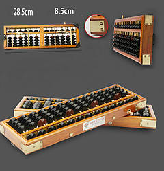 Профессиональный стандарт счеты Soroban Abacus абакус соробан дерево с кнопкой сброса 13 рядов Game toys
