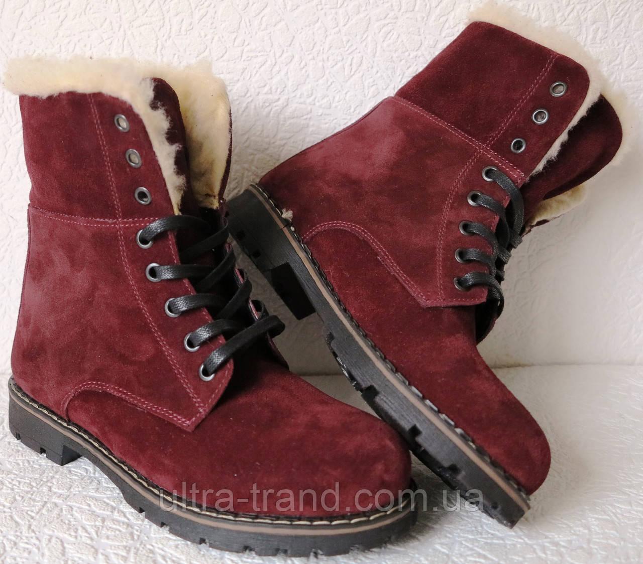 Стильные женские зимние ботинки  Timberland замш марсала