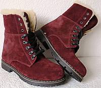 Стильные женские зимние ботинки  Timberland замш марсала, фото 1