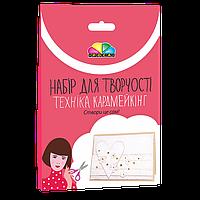 """Набор для создания открыток """"Нежность"""" РОСА, N0000415"""