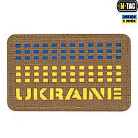M-TAC НАШИВКА UKRAINE LASER CUT YELLOW/BLUE/COYOTE, фото 1