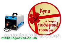 Зварювальний напівавтомат ПСІ-200S