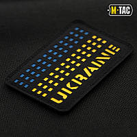 M-TAC НАШИВКА UKRAINE LASER CUT YELLOW/BLUE/BLACK, фото 1