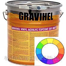 Вініл-акрилова емаль 301-002, напівглянсова GRAVIHEL