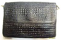 Клатч женский кожаный. Код 9671., фото 1