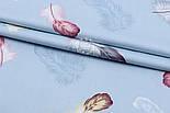 """Сатин тканина """"Великі пишні пір'я"""" на сіро-блакитному №1705с, фото 2"""