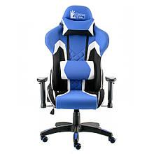Офісне Крісло ExtremeRace 3 black/blue