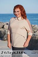 Стильная блузка для полных с воротником пудра, фото 1