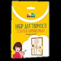 """Набор для создания открыток """"Сказочные цветы"""" РОСА, N0000416"""