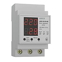 Реле напряжения ADC-0110-40 однофазное Adecs