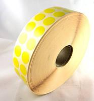 Этикетка кружечек 16 мм диаметр (15000 шт) полуглянец желтая