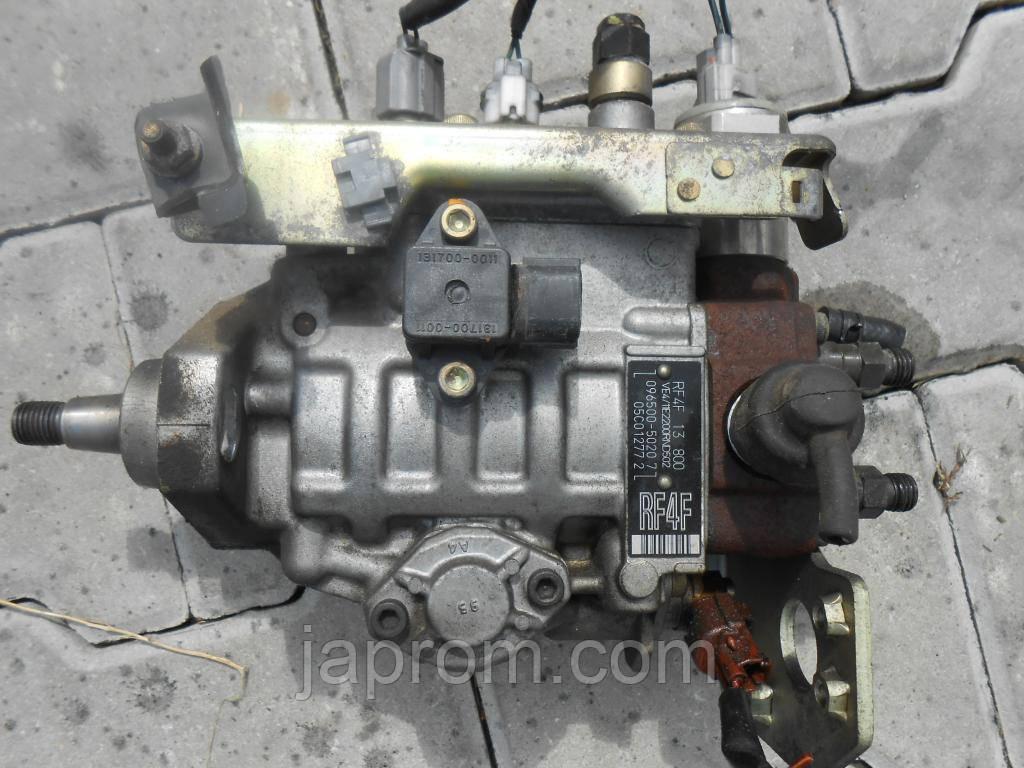 ТНВД Топливный насос высокого давления Mazda Premacy 323 BJ RF4F 2,0 DITD